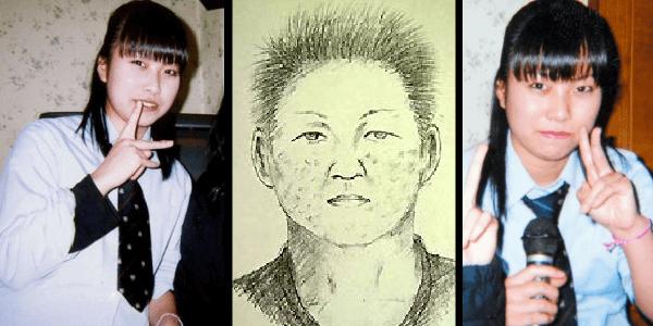 鹿嶋学 事件の経緯は?広島県廿日市の14年前の北口聡美さん刺殺事件