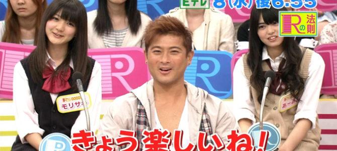 『Rの法則』NHKスタッフが山口達也に女子高生を斡旋!?Jr.2人が退所