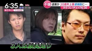 三重県鈴鹿市 横山富士子の息子やスナックMomoの場所について!上山真生の高校も判明した?