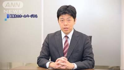 逮捕された弥谷鷹仁容疑者の妻「合コンしたい」とSNSに投稿