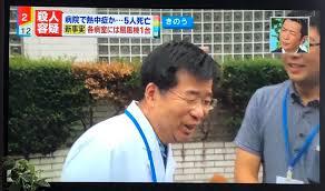 Y&M藤掛第一病院の院長の経歴や出身大学は?嫁の名前は美智子?