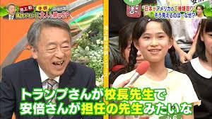 池上彰の番組で子供が安倍総理を批判→劇団に所属するプロ子供だと判明