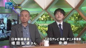 【未成年誘拐容疑】余卿(TBS社員)の顔画像や国籍は?中国人説やTwitter、Facebook