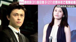 前田敦子にやっぱりデキ婚だったの声が上がる理由は?佐藤健とやった説の真相