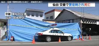 相澤悠太(あいざわゆうた) 顔画像は?清野裕彰さん殺害の犯人は大学生