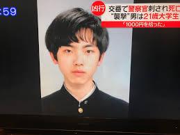 相澤悠太の生い立ちや自宅住所とは?出身高校は東北学院