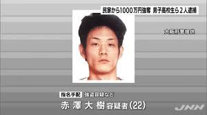 赤澤大樹(あかざわ だいき)の顔画像やTwitter、Facebook