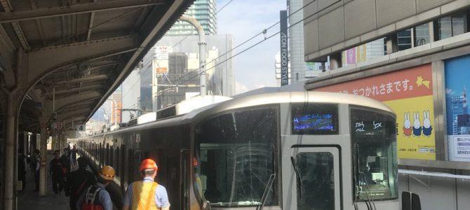 三ノ宮駅で人身事故 ホームから飛び込んだ可能性