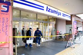 京都市左京区のイズミヤ高野で殺人未遂事件