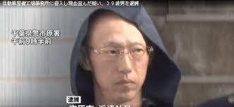 白井孝幸 顔画像や動機は?千葉県市原市の自動車整備工場事務所に侵入し現金7042円盗んだ疑い