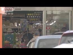 【沖縄県警刑事企画課の警部】外間守文 顔画像や動機は?