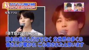 原爆Tシャツで炎上した防弾少年団(BTS)について、いち早く「防弾少年団が日本に向けて謝罪した」と報じたTBSが誤報だったと認めた。