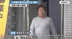 堀田伸輔 顔画像や動機は?