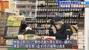 三重県四日市市安島ののファミマで強盗事件