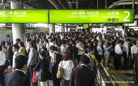 渋谷駅で痴漢?冤罪との目撃情報