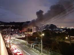 兵庫県神戸市長田区花山町で火事