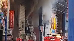 神奈川県横浜市港南区上大岡西の上大岡駅付近の商店街で火事