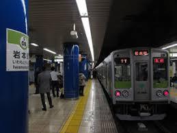 都営新宿線の岩本町駅で人身事故