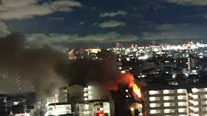 大阪府豊中市名神口で火事