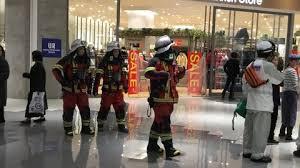 岡山県岡山市北区のイオン岡山で火事