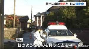 富山県富山市犬島で発砲事件