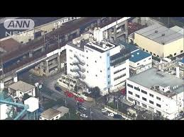 千葉県市川市高谷の田中貴金属工業で粉塵爆発