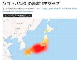 Soft Bank(ソフトバンク)通信障害でショップにクレーマー殺到