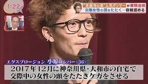 「エグスプロージョン」の、  おばらよしお(本名・小原良夫)さんが芸能活動を再開