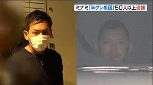 【大阪半ぐれ逮捕】岩尾奏良(いあわおそら)とは?アビスグループとは?