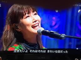 FNS歌謡祭 大塚愛プラネタリウムで歌詞を間違える..