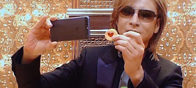 【芸能人格付けチェック2019】YOSHIKIが食べていたお菓子はどこの?ディーン&デルーカ?