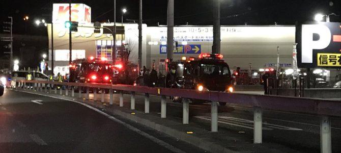 大阪府堺市美原区広国神社南の国道309号で軽自動車が事故