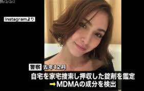 ダンシーシャノン美沙がMDMA所持で逮捕