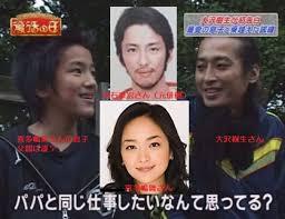 喜多嶋舞の息子(大沢零次容疑者)の父親が伏石泰宏(ふせいしやすひろ)?
