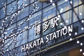 鹿児島本線の博多駅で送電設備が爆発
