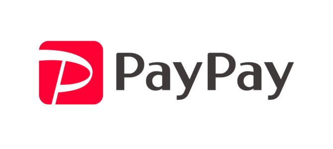 【100億円あげちゃうキャンペーン】PayPay残高付与取り消し祭り始まる!原因はKyashキャッシュか?