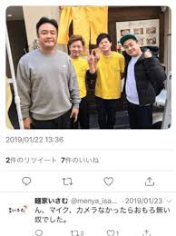 大阪府大阪市西区北堀江にある鯛ラーメン店「麺家いさむ」がTwitterで、たむけんに「おもろない奴」とツイートし炎上