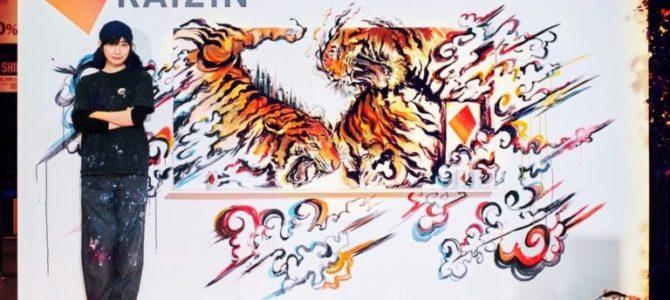 勝海麻衣の猫将軍(虎)パクリ盗作画像とは?