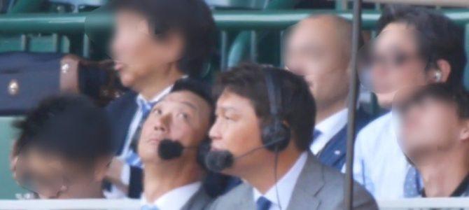 元プロ野球選手の新井貴浩の顔面にジェット風船が直撃する衝撃的瞬間画像