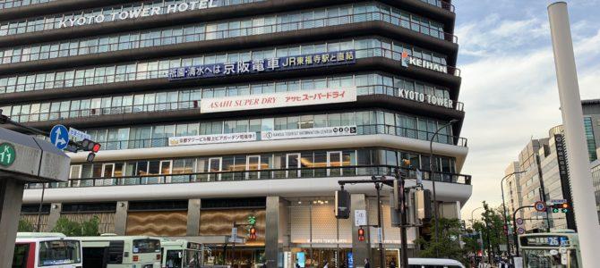 京都府京都市下京区にある京都タワーや京都水族館で爆破予告