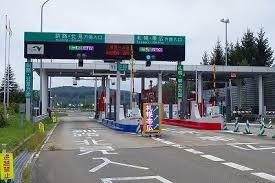 道東自動車道の本別IC(インターチェンジ)~浦幌IC間で追突事故