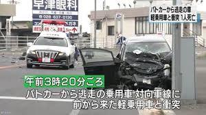 飲酒運転でパトカーから逃走した末、1人の命を奪った川俣勇人の顔画像は?