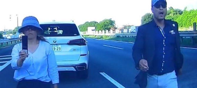 宮崎文夫の煽り運転事件に関与したガラケー女の名前が喜本奈津子と判明
