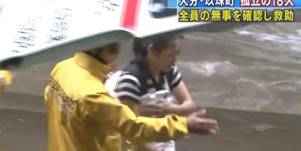 大分県玖珠町の大谷渓谷付近で孤立していた18人が救助され話題