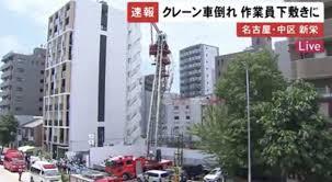 名古屋市中区新栄でクレーン下敷き事故