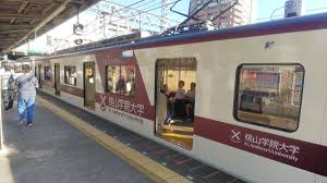 南海高野線の帝塚山駅で人身事故