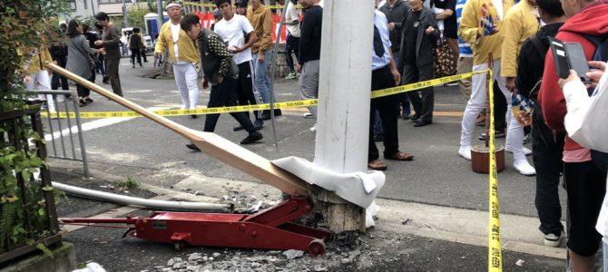 大阪府堺市中区八田寺町で、だんじりが電柱に衝突する事故