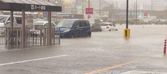 千葉県成田市の成田イオン周辺が大雨の影響で大規模な冠水被害