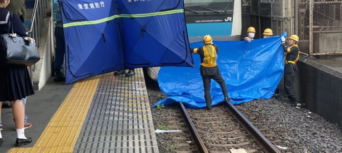 京浜東北線の日暮里駅で人身事故