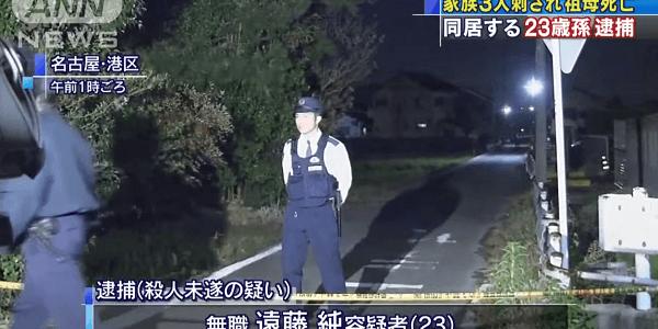 愛知県名古屋市港区西福田の住宅で家族3人が刃物で刺され死傷する殺人事件